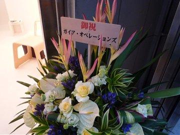 和田文夫贈呈