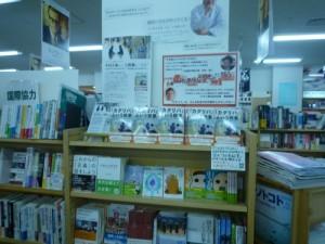 カタリバ本が棚一列にずらっと並んでます!