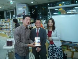 ファンと上阪さんと今村さん