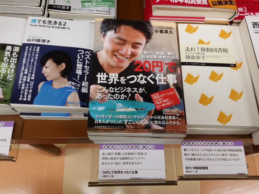 小暮さんの本