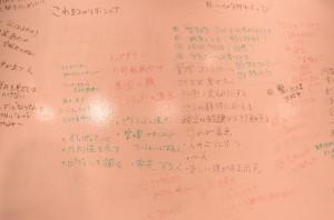 U理論④_2
