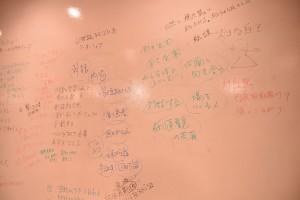 U理論④_3
