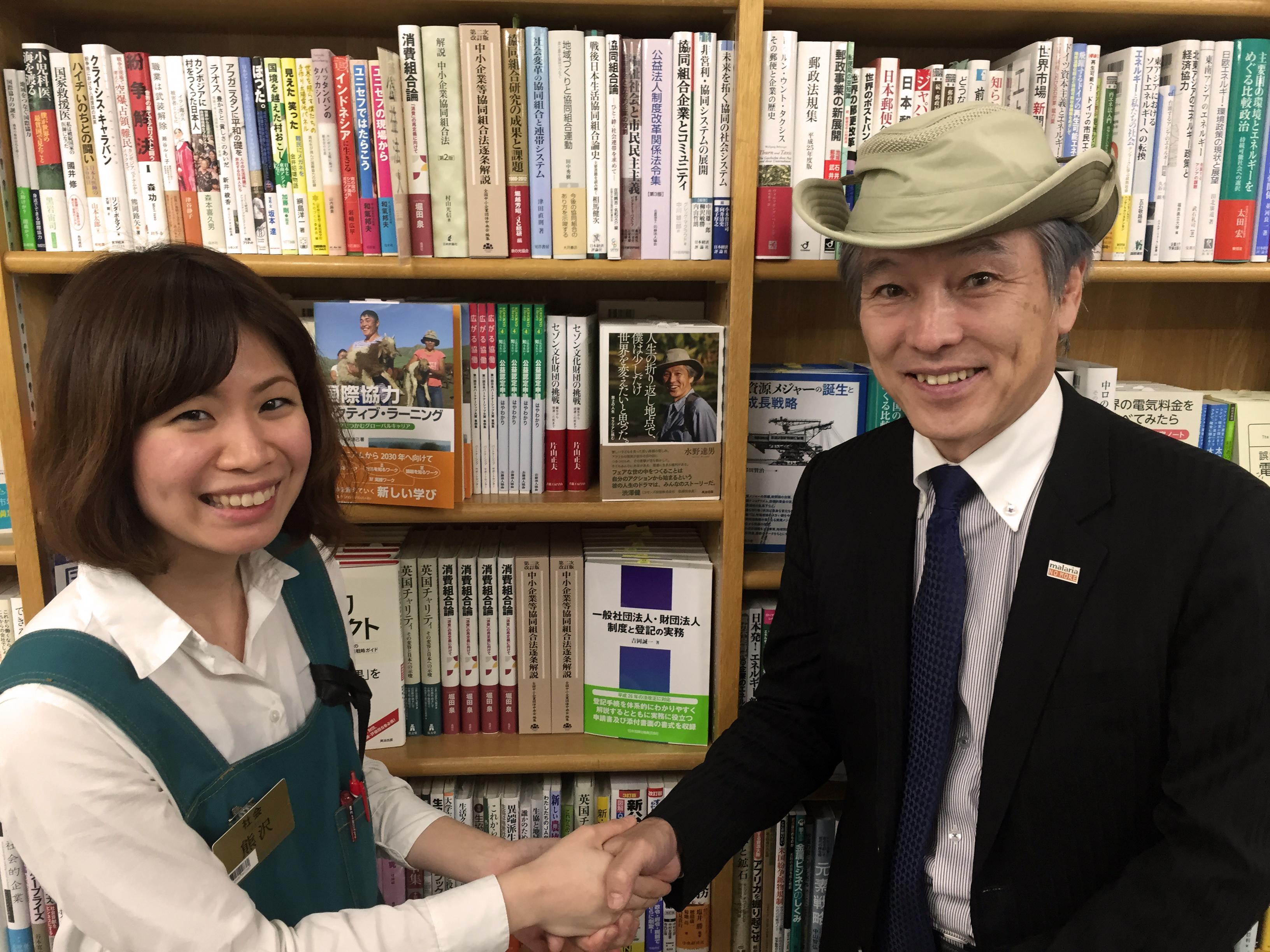 ①ジュンク堂池袋本店_写真 2016-03-08 13 16 10