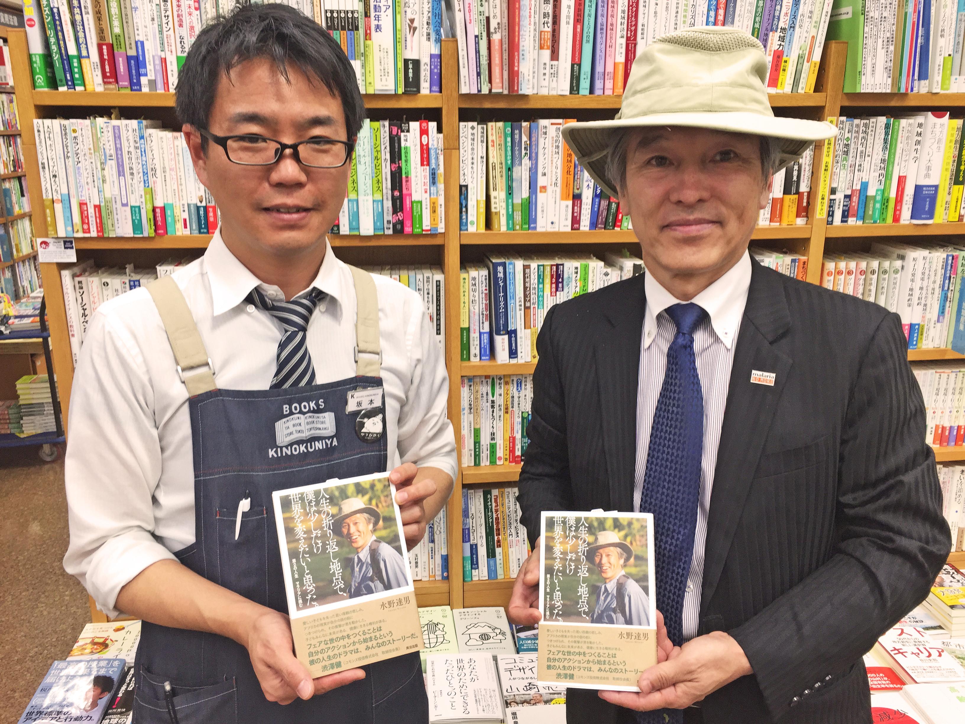 ②紀伊国屋書店新宿本店_写真 2016-03-08 15 10 11