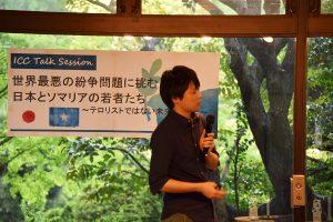 永井さんブログ1