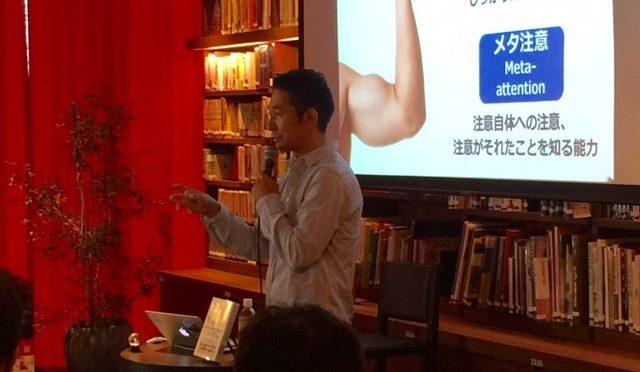 『サーチ・インサイド・ユアセルフ』刊行記念セミナー、大阪・梅田蔦屋書店様で開催しました!!