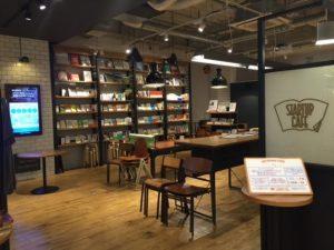 本屋の中にある起業できるカフェ