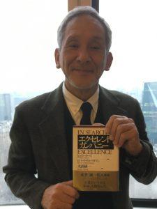 20170120_米倉先生1