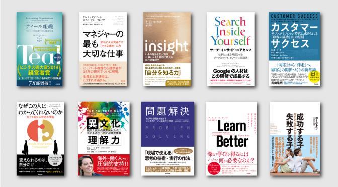 GWの読書を応援! 電子書籍10タイトル・Kindle半額キャンペーン(4/24~5/10)